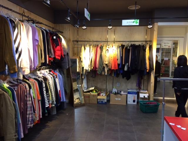 B store garments
