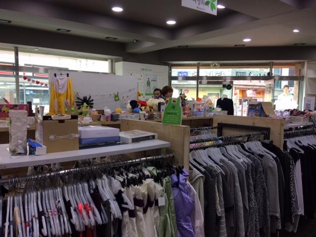 B store interior