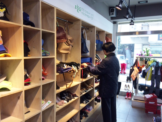ThriftStyle in Seoul,Korea