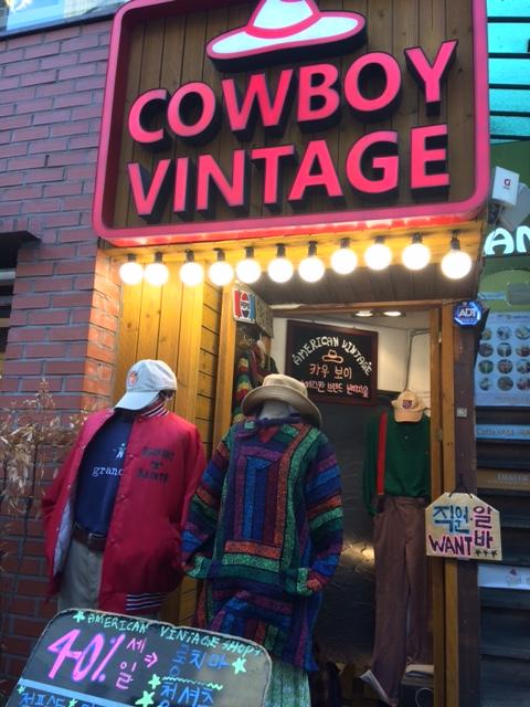 Cowboy pink sign