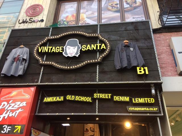 Vintage Santa exterior