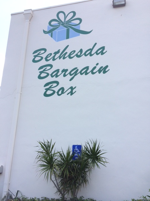 Bethesda sign