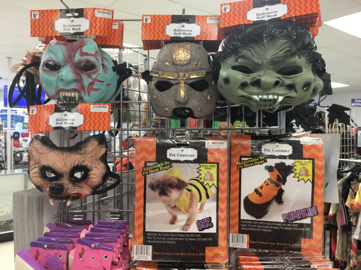 URB masks